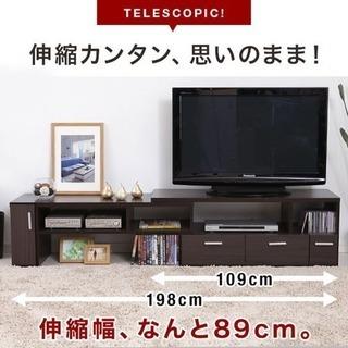 収縮できるテレビボード