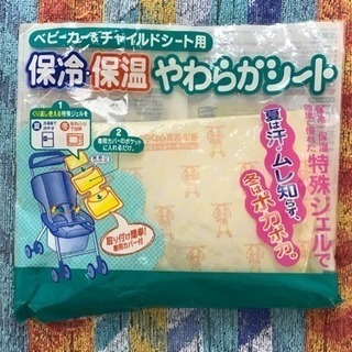 d4a94d5361c67a ベビーカー シート|中古あげます・譲ります 1351〜|ジモティーで不用品 ...