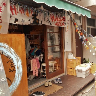 【出店募集】第9回 手作り市場 まるマルシェ