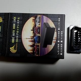 中古  オートドアロックシステム OBD2 ホンダフィット専用