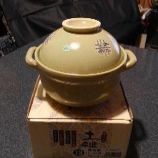 雑炊小鍋 小さい土鍋 新品