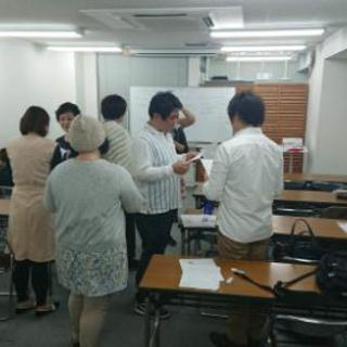 名古屋スペイン語勉強会