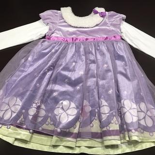 【小さなプリンセス ソフィア】のドレス&ネックレス&ブレスレット
