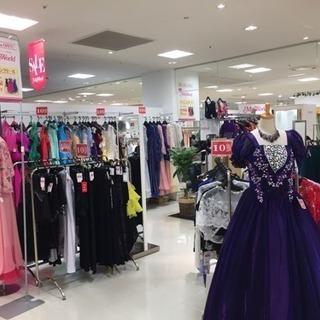 販売スタッフ募集❁ダンス·ステージ衣装専門店❁アパレル