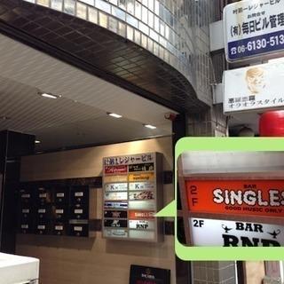 10月20日(金)ハロウィン・ミステリークイズ&TM NETWORKバー