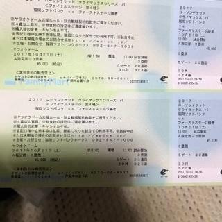 クライマックスシリーズ パ・リーグ ファイナルステージ 福岡ソフト...