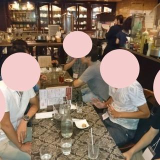【10月29日 開催】友達、仲間作り! 大阪梅田で素敵な交流会!
