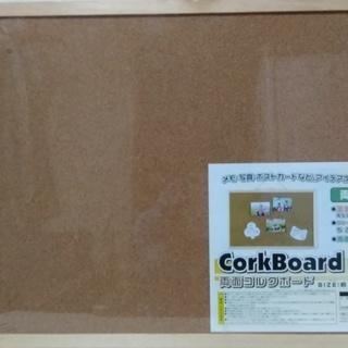 【☆未開封新品です☆】コルクボード A2サイズ(縦40cm 横60...