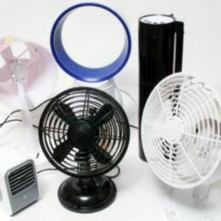 扇風機など廃家電無料回収します‼
