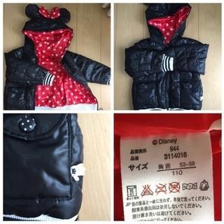 ★キッズ女の子 ミニーマウス ジャンバー サイズ110 防寒着 デ...