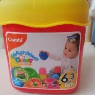 Combiやわらかブロックbaby基本BOX