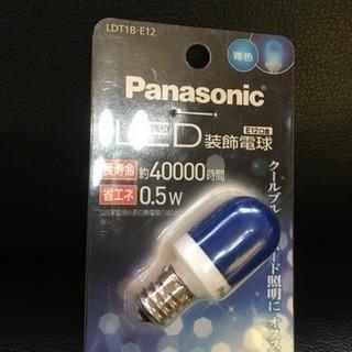 新品!未開封!PanasonicLED!