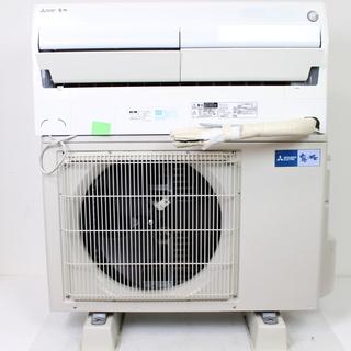 ④【長期保証加入】三菱電機 霧ヶ峰 ルームエアコン MSZ-ZW3...