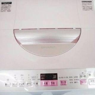 2017年式 SHARP5.5キロ洗濯乾燥機です 取り扱い説明書付...