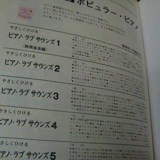 昭和レトロ!松山千春・ピアノ・ソロ・シリーズ バンドスコア - 本/CD/DVD
