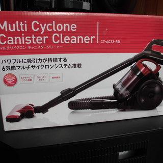 サイクロン掃除機 今年7月購入品