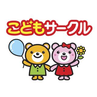 ◎児童発達支援管理責任者募集!!【児童発達支援・放課後デイサービ...