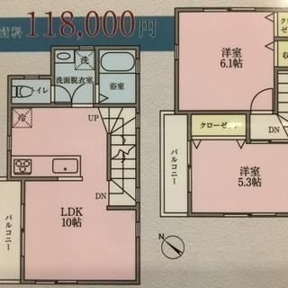 南武線 中野島駅4分2LDK 51.82㎡