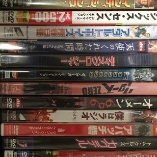 中古DVD 洋画 一本:300円 四本:1000円 全部:3000円