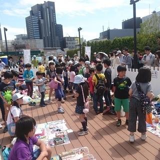 ★MOTTAINAIキッズフリマ★京王百貨店新宿新宿店
