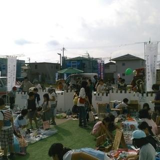 ★MOTTAINAIキッズフリマ★古河総合公園