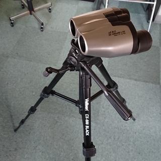 Velbon CX-888 BLACK 三脚   と  双眼鏡 ...