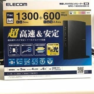 【新品/未開封】ELECOM 無線LANギガビットルーター