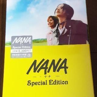 【新品】NANA スペシャルエディション