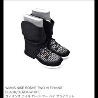 NIKE スニーカーブーツ