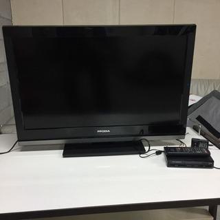 テレビ 32 ケース付き 2010年
