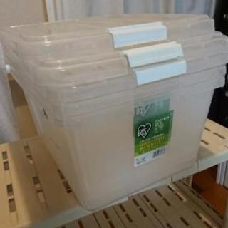 収納ボックス 三個セット