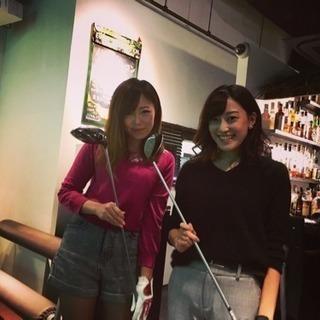 【女性の方限定募集】11/3ゴルフコンペ