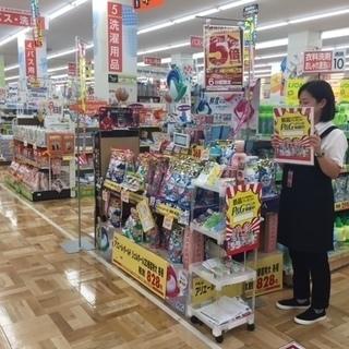11/20(月)スーパーにて商品をオススメするお仕事!うれしい週払可♪