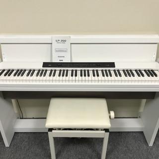 コルグ LP-350WH 2011年製