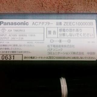 パナソニックのACアダプター 24V 同時購入でお値引き