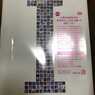新品未開封 いきものがかり こんにつあー 2013 DVD 初回盤...