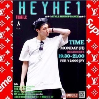 """体験ダンスレッスン """"Style HipHop"""" Heyhe1"""