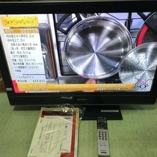 BRAVIA SONY 液晶テレビ...