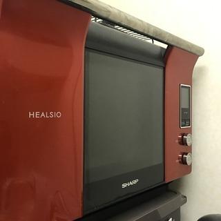【商談中】SHARP ヘルシオ HEALSIO ax-HC2