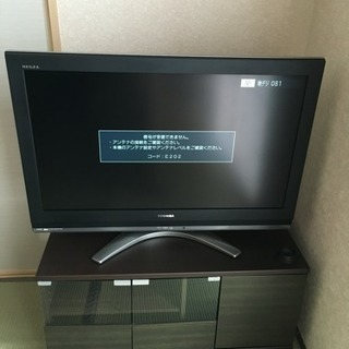 TOSHIBA REGZA 37インチ テレビ TVボード付き