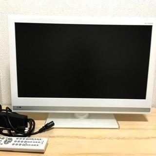 白いテレビ ※説明文よくお読みください