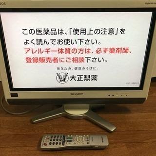 SHARP AQUOS 液晶テレビ...