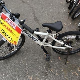 福岡 早良区 原 GIANT 20インチ子供用自転車