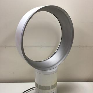 ダイソンエアマルチプライヤー AM01 扇風機 ホワイト