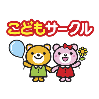 ◎児童発達支援管理責任者募集!!【児童発達支援・放課後デイサービス...
