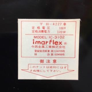 ☆☆新品【動作品】imarflex CROCKCOOKER IC-...