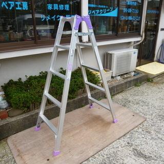 ★☆ アルインコ アルミ キャタツ 脚立 5尺 約150cm 美品...