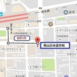前橋駅徒歩2分!少人数制の中国語・日本語教室が開校