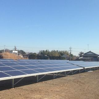 太陽光発電(ソーラーパネル)設置作...