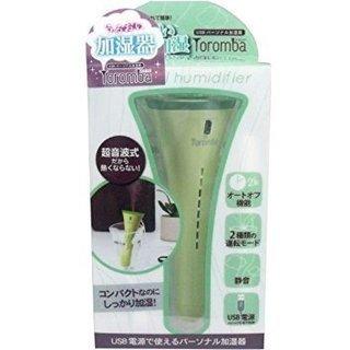 新品 USB加湿器 トロンバ 〔グリーン〕  (ヨコヤマコーポレー...